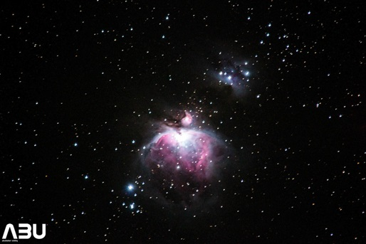 The Great Nebula in Orion constellation and Running man nebula