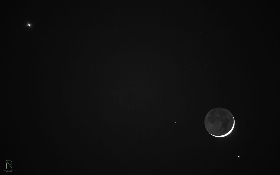 A close up of the Conjunction  (Credit: Imran Rasheed Photography)