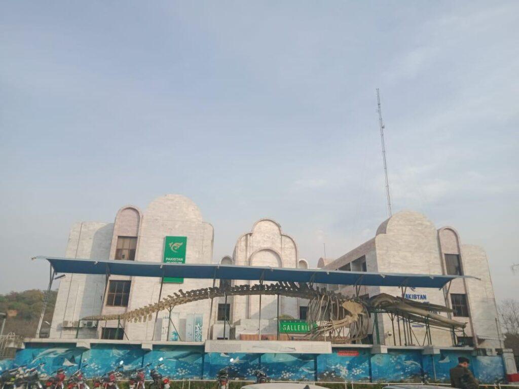Pakistan Museum of National History